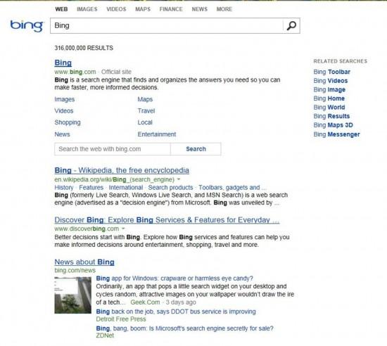 Bing cambia de diseño